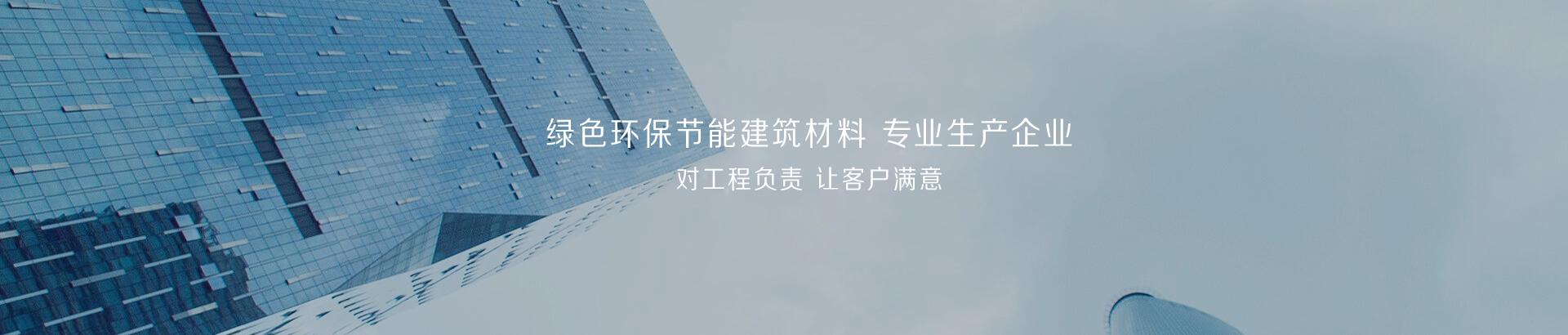 http://www.jnjkms.com/data/upload/202011/20201108093427_431.jpg